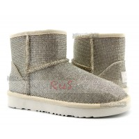 UGG Jimmy Choo Mini Serein II Silver